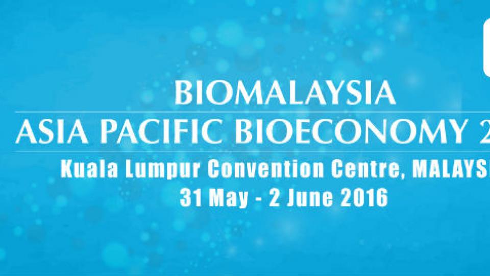 BioMsia2016CorporateWebsite