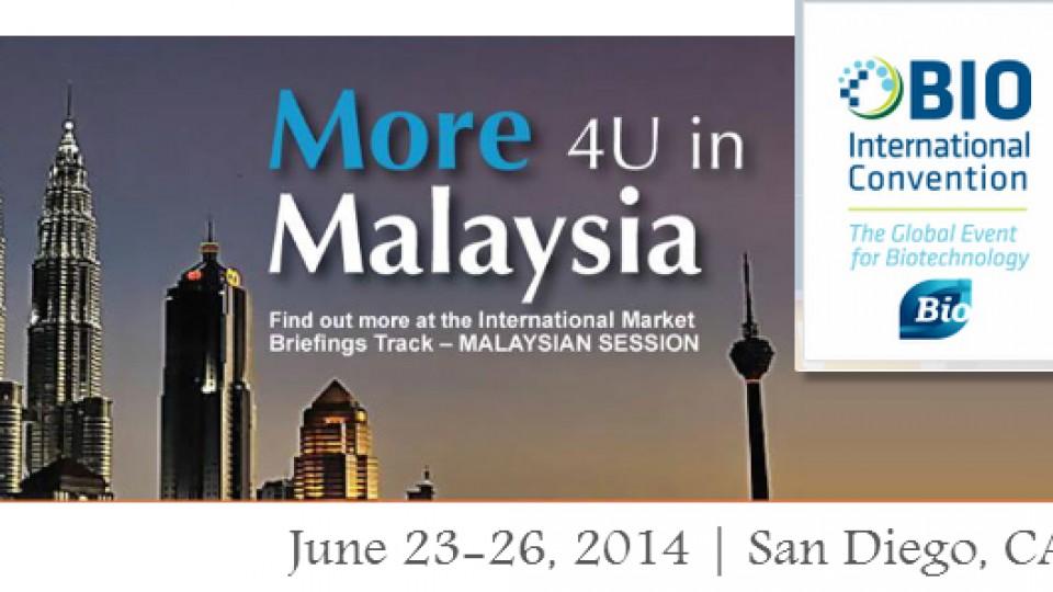 Bio_international_convention